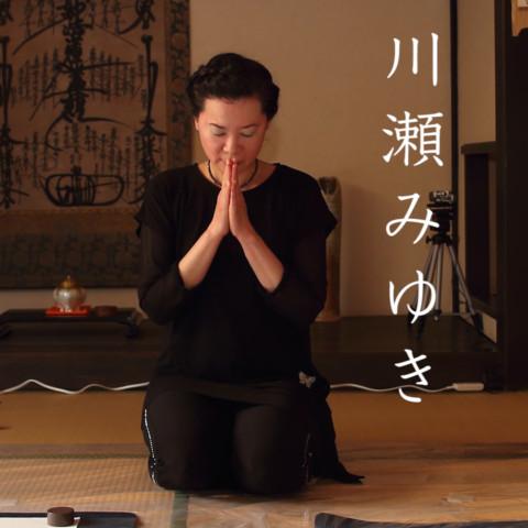 【Movie】ダイジェスト版②/本法寺塔頭 尊陽院 パフォーマンス書道