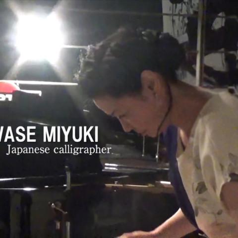 【Movie】ランディー・チャネル 宗榮&川瀬みゆき ミニライブ/かわせみ教室10周年記念パーティー