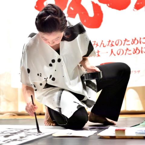 【Movie】守成クラブ京都10周年記念例会 席上揮毫