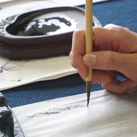 かわせみ書道・篆刻教室「碧の会」ブログ(旧ブログ)はこちら
