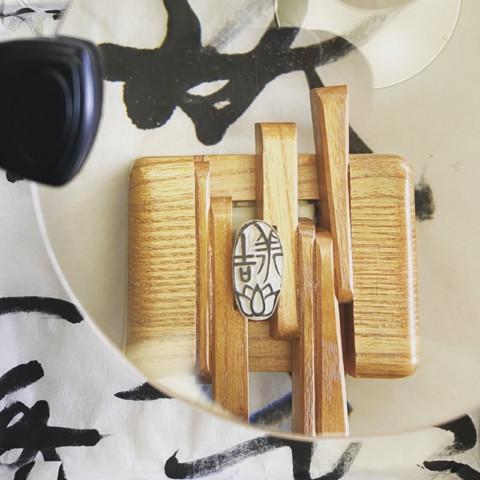 遊印「吉祥」/朱文(24mm・変型楕円)